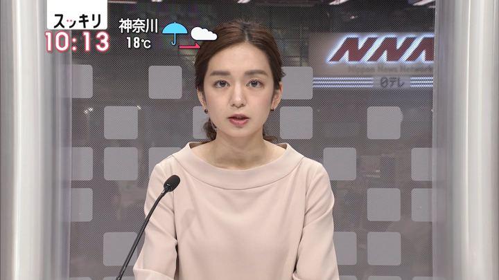 2018年09月27日後藤晴菜の画像05枚目