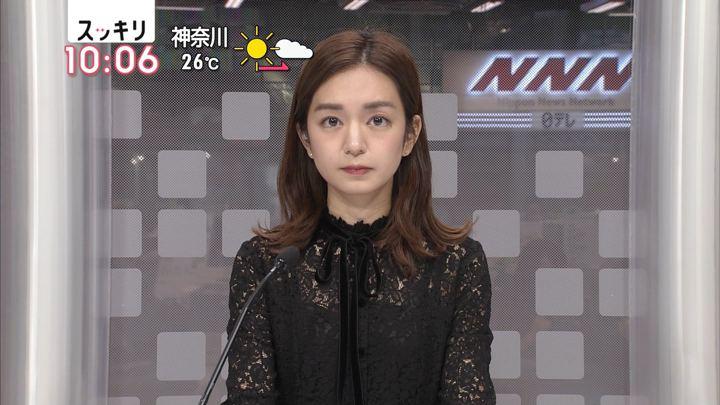 2018年09月28日後藤晴菜の画像01枚目
