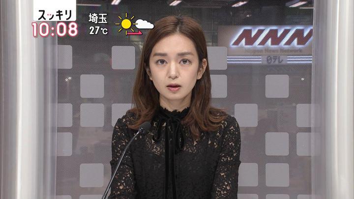 2018年09月28日後藤晴菜の画像03枚目