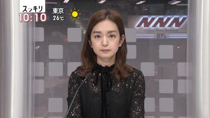 2018年09月28日後藤晴菜の画像04枚目