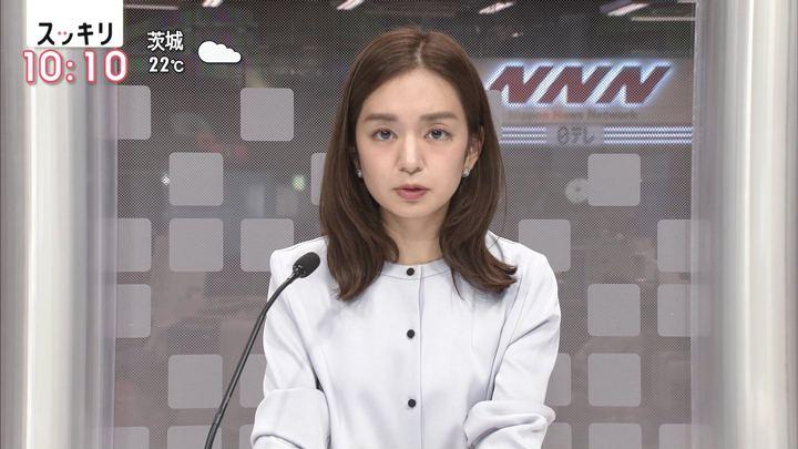 2018年10月04日後藤晴菜の画像01枚目