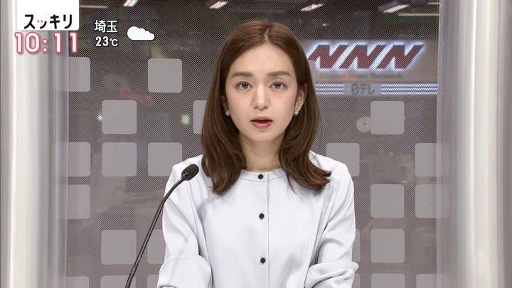 2018年10月04日後藤晴菜の画像02枚目