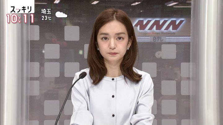 2018年10月04日後藤晴菜の画像03枚目