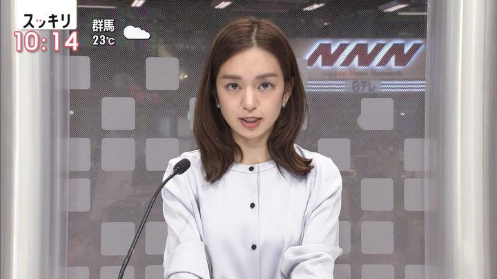 2018年10月04日後藤晴菜の画像04枚目