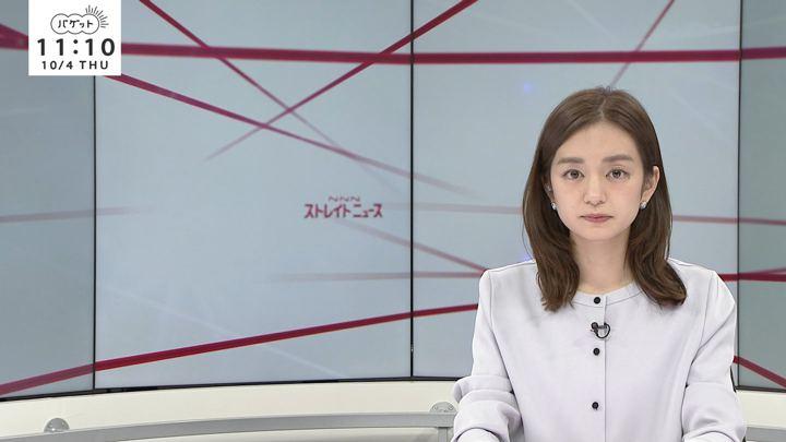 2018年10月04日後藤晴菜の画像05枚目