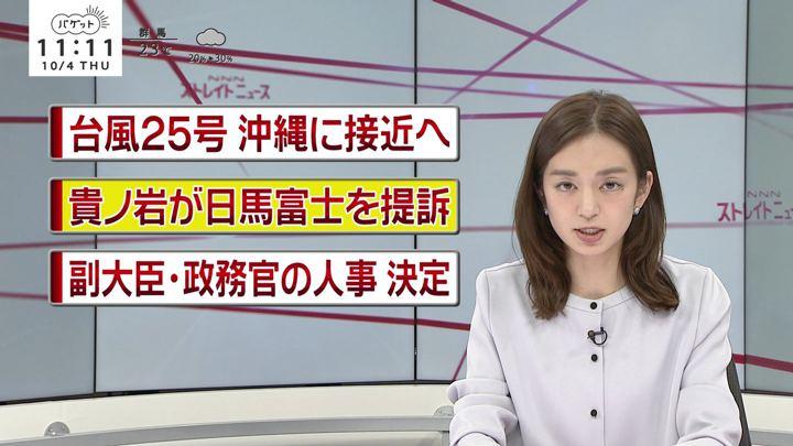 2018年10月04日後藤晴菜の画像08枚目