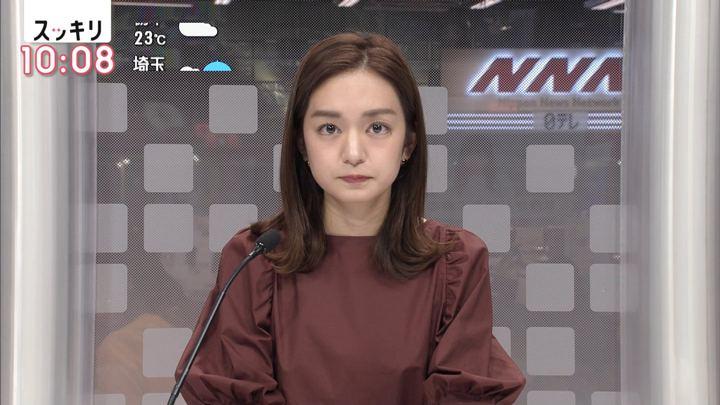 2018年10月05日後藤晴菜の画像04枚目