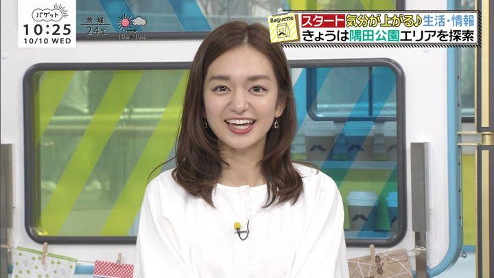 2018年10月10日後藤晴菜の画像01枚目