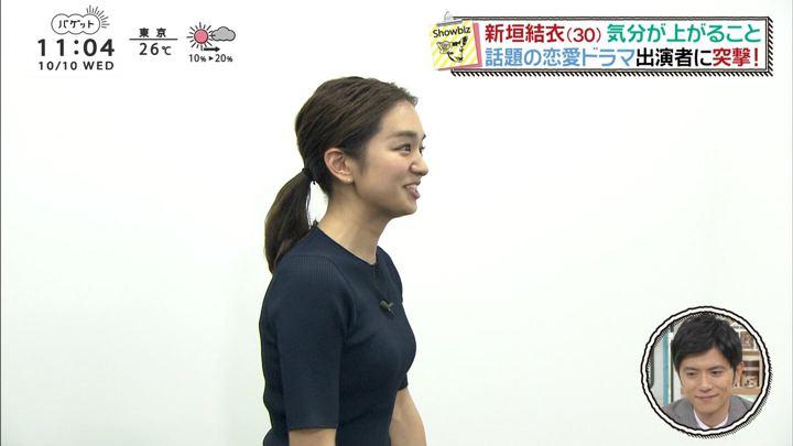 2018年10月10日後藤晴菜の画像09枚目