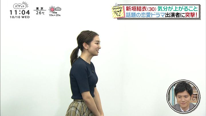 2018年10月10日後藤晴菜の画像11枚目
