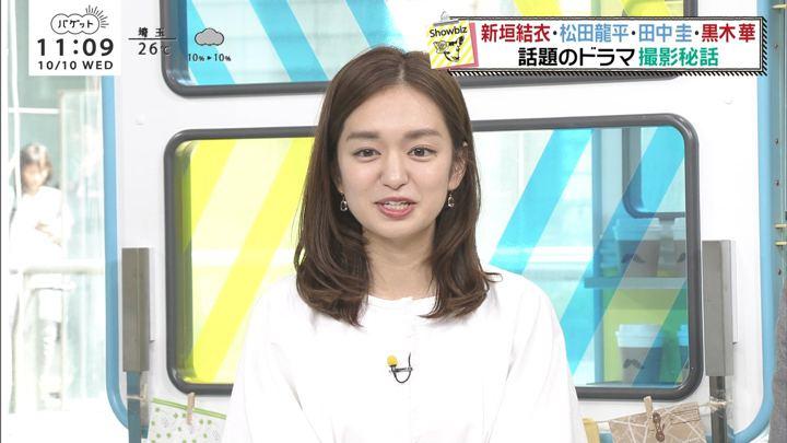 2018年10月10日後藤晴菜の画像16枚目