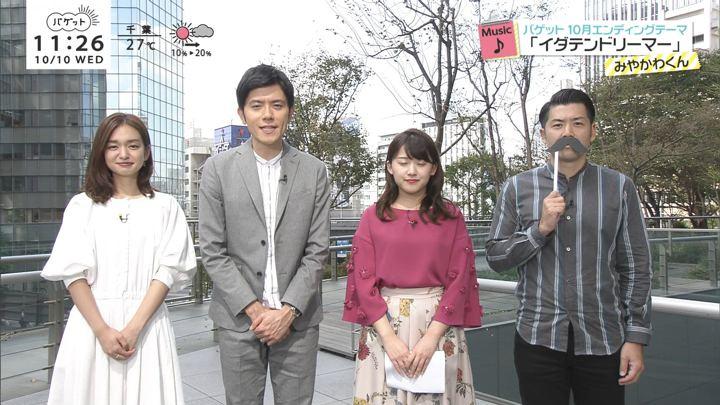 2018年10月10日後藤晴菜の画像17枚目