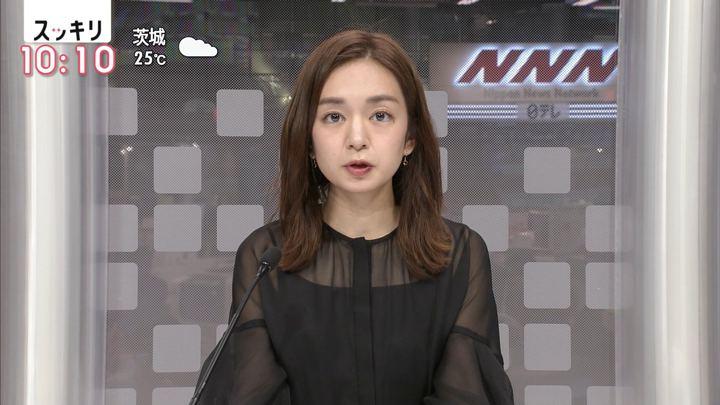 2018年10月11日後藤晴菜の画像04枚目