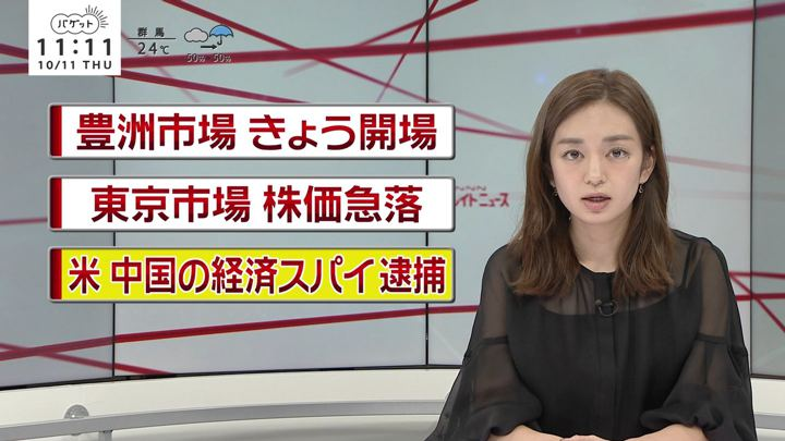 2018年10月11日後藤晴菜の画像08枚目