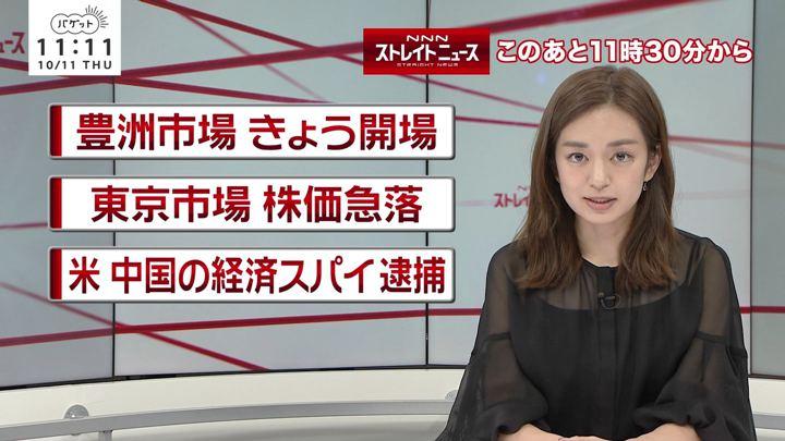 2018年10月11日後藤晴菜の画像09枚目