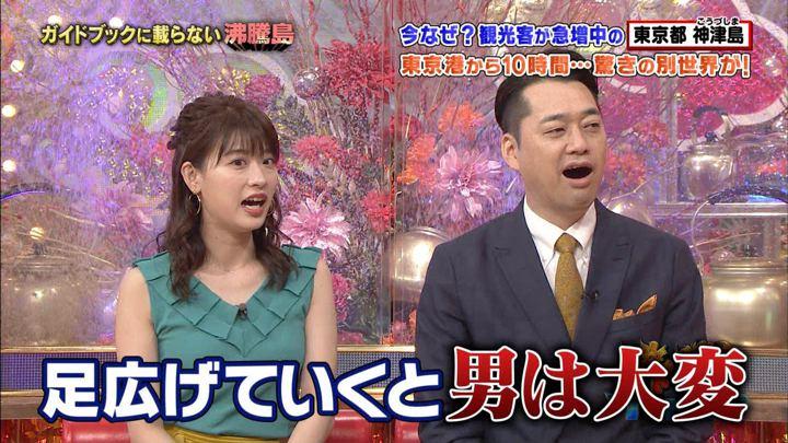2018年08月10日郡司恭子の画像01枚目