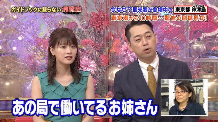 2018年08月10日郡司恭子の画像02枚目