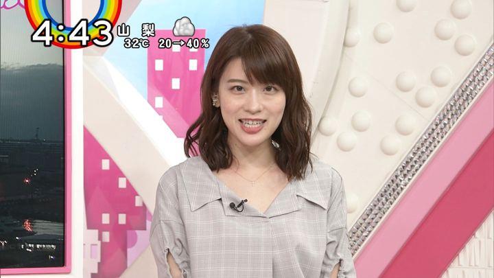 2018年08月13日郡司恭子の画像13枚目