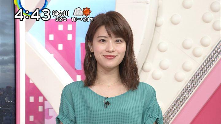 2018年08月14日郡司恭子の画像16枚目
