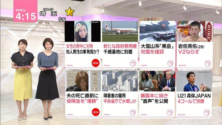 2018年08月17日郡司恭子の画像11枚目