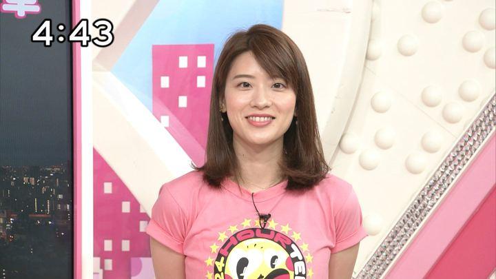 2018年08月20日郡司恭子の画像15枚目