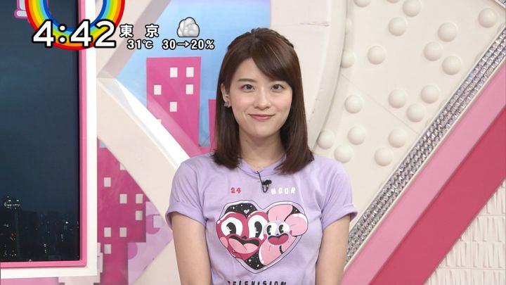 郡司恭子 Oha!4 NEWS LIVE (2018年08月21日放送 30枚)