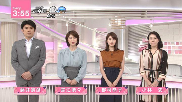 2018年08月23日郡司恭子の画像03枚目