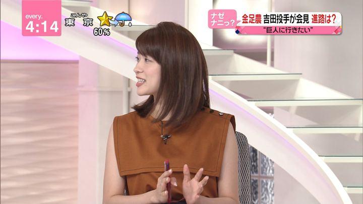 2018年08月23日郡司恭子の画像06枚目