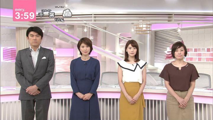 2018年08月24日郡司恭子の画像01枚目