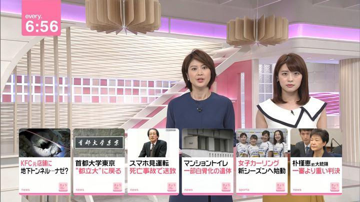 2018年08月24日郡司恭子の画像13枚目