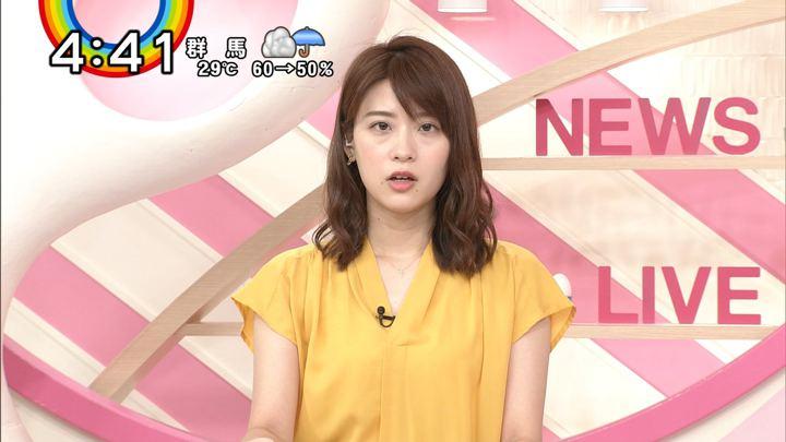 2018年08月28日郡司恭子の画像11枚目