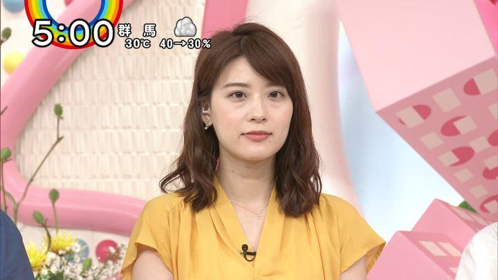 2018年08月28日郡司恭子の画像16枚目