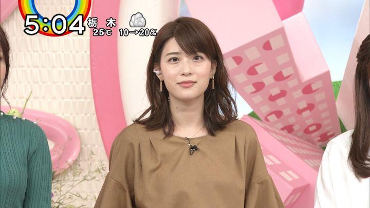 2018年09月11日郡司恭子の画像23枚目