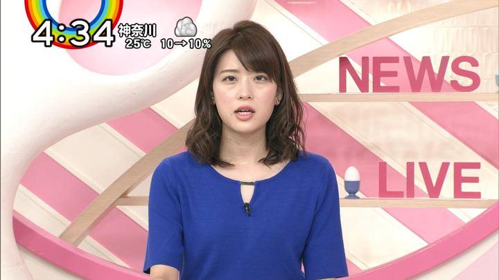 2018年09月12日郡司恭子の画像11枚目
