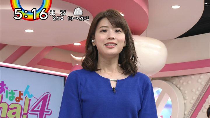 2018年09月12日郡司恭子の画像22枚目