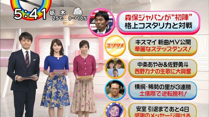 2018年09月12日郡司恭子の画像27枚目