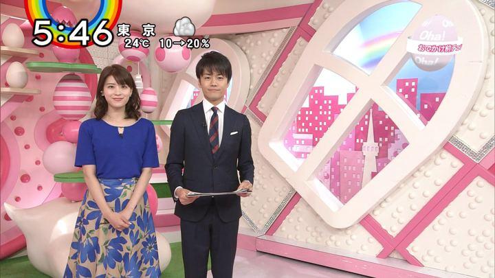 2018年09月12日郡司恭子の画像28枚目