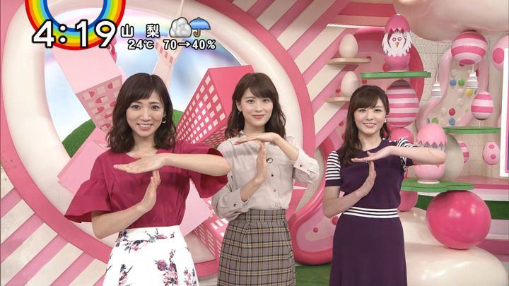 2018年09月13日郡司恭子の画像10枚目
