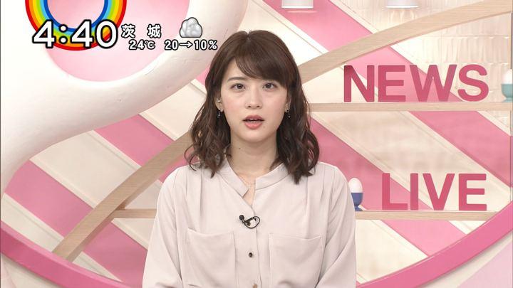 2018年09月13日郡司恭子の画像12枚目