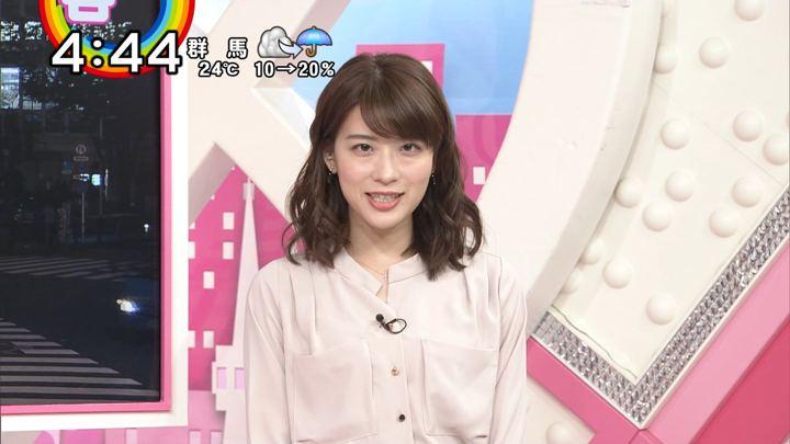 2018年09月13日郡司恭子の画像14枚目