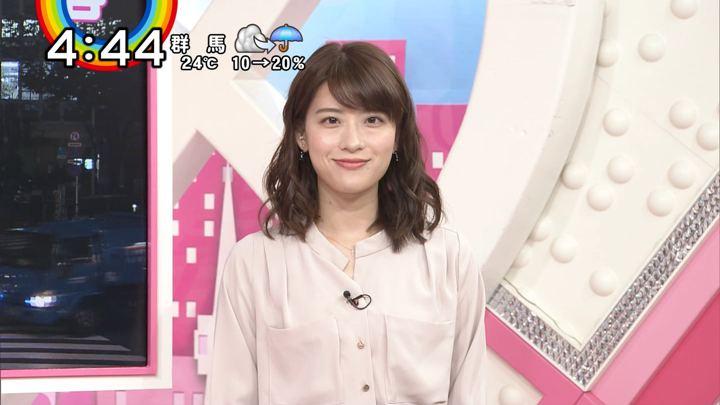 2018年09月13日郡司恭子の画像15枚目