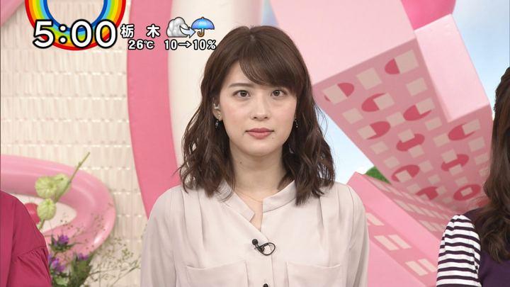 2018年09月13日郡司恭子の画像20枚目
