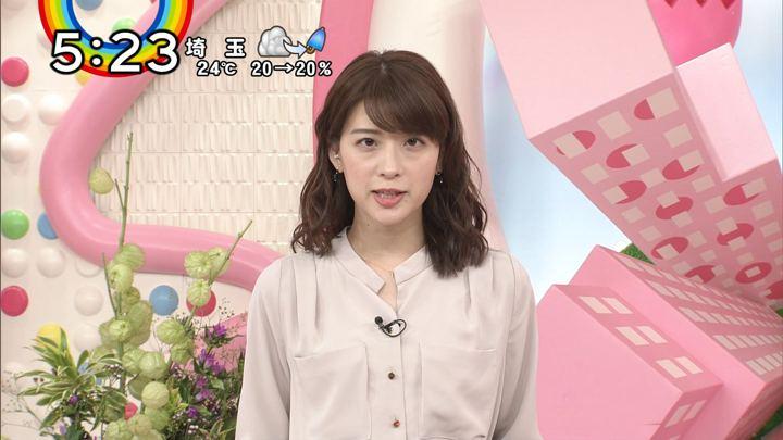 2018年09月13日郡司恭子の画像23枚目