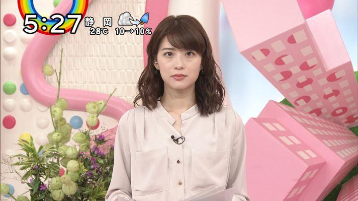 2018年09月13日郡司恭子の画像24枚目