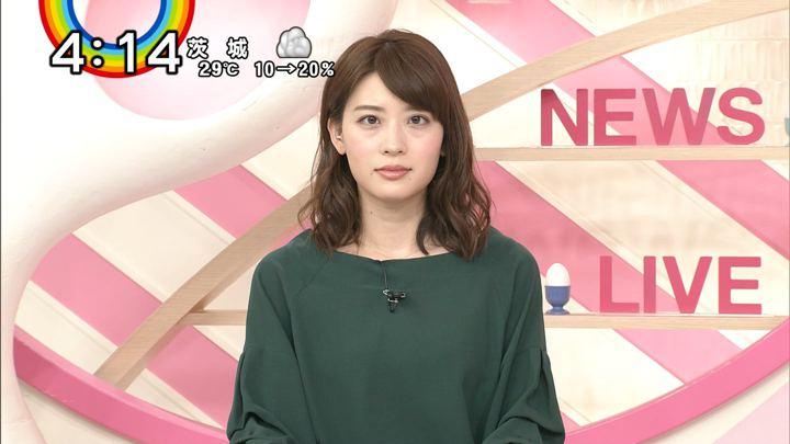 2018年09月17日郡司恭子の画像04枚目