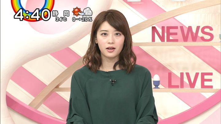 2018年09月17日郡司恭子の画像09枚目