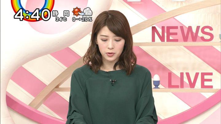 2018年09月17日郡司恭子の画像10枚目