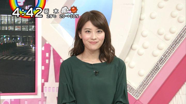 2018年09月17日郡司恭子の画像14枚目