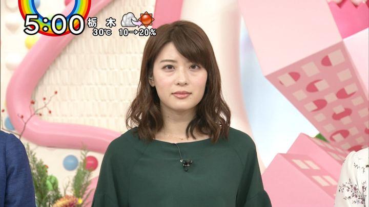 2018年09月17日郡司恭子の画像20枚目
