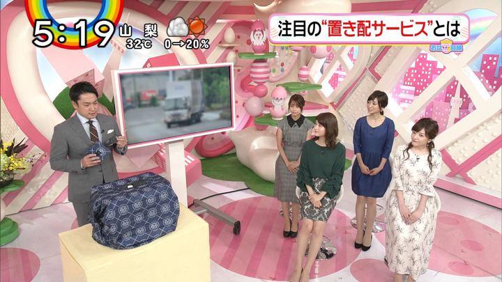 2018年09月17日郡司恭子の画像21枚目